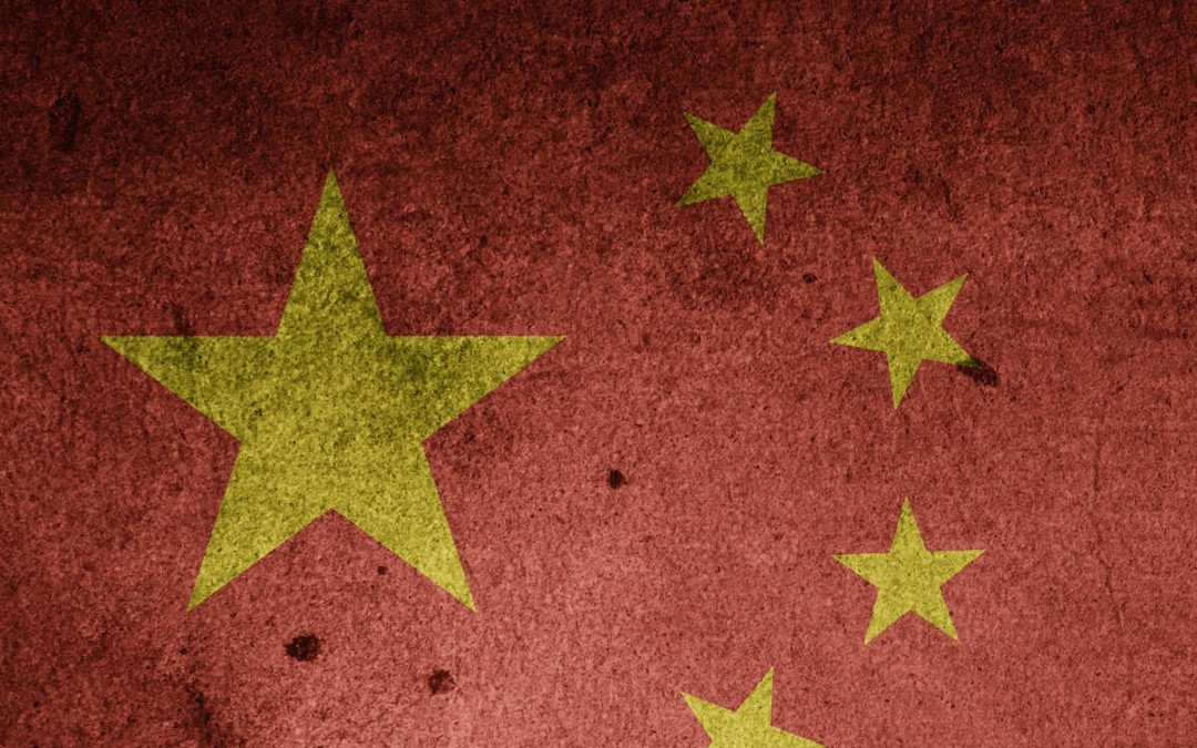 China Digital Strategy: Five Things You Need To Know