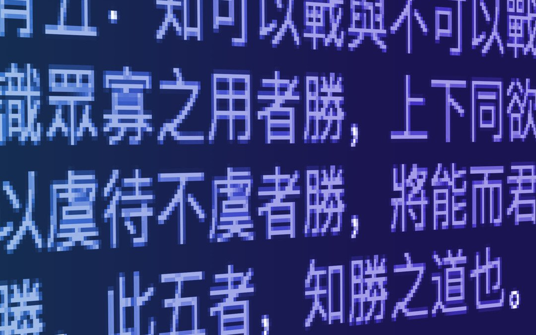 The easiest way to display Chinese text on your WordPress website